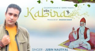 Kabira Kabir Dohe Lyrics