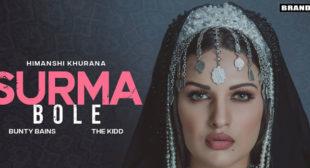 Surma Lyrics – Khan Bhaini