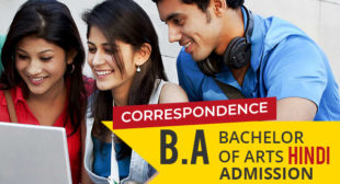 Distance Education Delhi Admission for BA BCOM BBA BCA MA M.COM MBA AND MCA Admission 2021-2022.#Distance_education #Distance_BA #Distance_BCOM #Distance_BBA #Distance_BCADistance EducationDistance Education