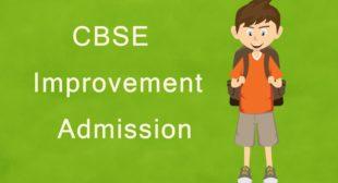 CBSE Improvement Exam Application Form 2022