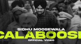 केल्लाबूस लिरिक्स Calaboose Lyrics in Hindi – Sidhu Moose Wala