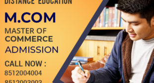 Mcom Master of Commerce Distance Learning Education Correspondence Admission 2021