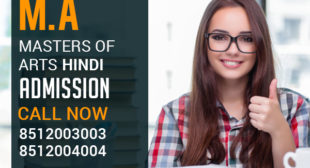 MA Hindi Masters degree Distance Education Learning Correspondence Admission 2021