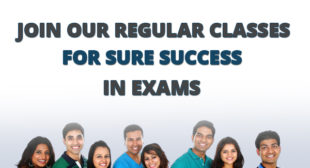 CBSE Private Candidate form 2021-2022 for 10th CBSE Private and 12th CBSE Private Admission.