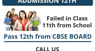CBSE Private Candidate form 2021-2022 for 10th 12th CBSE Private Admission.#CBSE_private_candidate #CBSE_Private_form #10th_CBSE_Private #12th_CBSE_PrivateCBSE Private candidateCBSE Private candidateCBSE Private candidate
