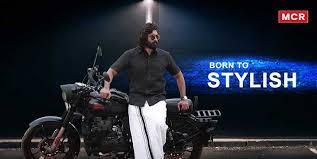 Shop the men's Kerala color dhoti online
