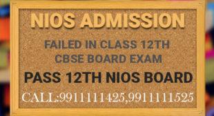 Patrachar Vidyalaya, CBSE Patrachar, Nios Admission 10th 12th 2021-2022 Delhi – Kapoor Study Circle