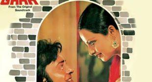 Aap Ki Aankhon Mein Kuch Lyrics – Kishore Kumar