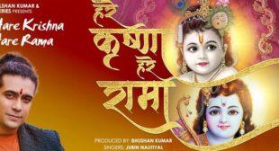Hare Krishna Hare Rama Jubin Nautiyal Lyrics