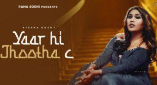 Yaar Hi Jhootha C Lyrics