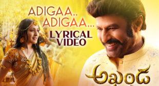 Lyrics of Adigaa Adigaa from Akhanda
