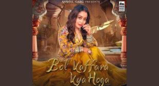 Lyrics of Bol Kaffara Kya Hoga by Neha Kakkar