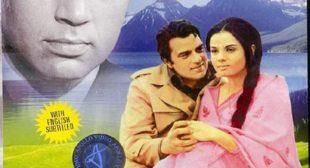 Do Ghoont Mujhe Bhi Pila De Sharabi Lyrics – Lata Mangeshkar