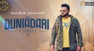 Duniadari Lyrics – Kulbir Jhinjer