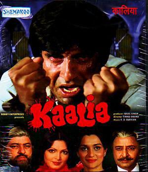 Jahan Teri Yeh Nazar Hai Lyrics – Kishore Kumar