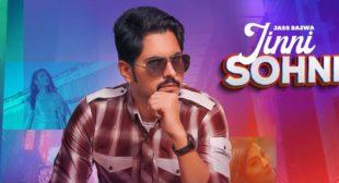Jinni Sohni Jass Bajwa Lyrics