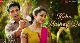 Lyrics of Kahe Muskay Re from Bhavai