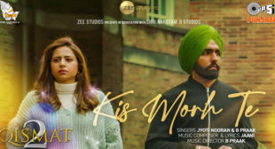 Lyrics of Kis Morh Te from Qismat 2