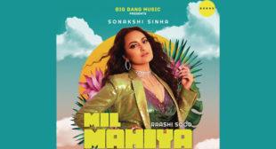 Mil Mahiya Raashi Sood Lyrics