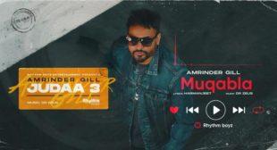 Muqabla – Amrinder Gill