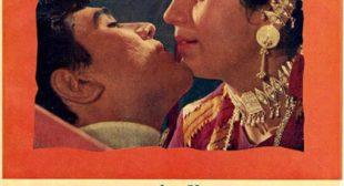 Gulabi Aankhen Jo Teri Dekhi Lyrics – Mohammad Rafi
