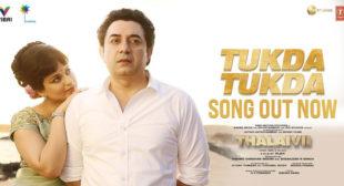 Lyrics of Tukda Tukda from Thalaivi