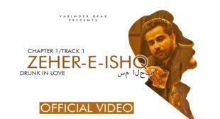 Zehar E Ishq Lyrics – Varinder Brar
