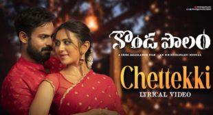Lyrics of Chettekki from Kondapolam