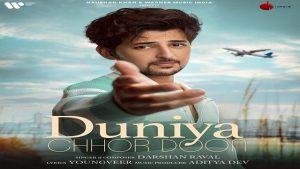 Duniya Chhor Doon Lyrics