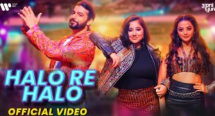Halo Re Halo – Mika Singh