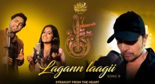 Lagann Laagii Lyrics
