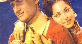 Rangeela Re Tere Rang Mein Lyrics – Prem Pujari